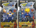 dragonball vegeta future trunks father superposeable