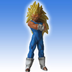 dragonball vegeta very rare banpresto