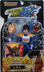 dragonball vegeta version action figure wfoil