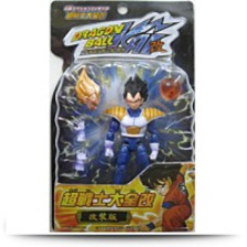 Kai 4 5 Vegeta Wsaiyan Armor Version