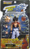 dragonball gogeta super-poseable action figure ultimate
