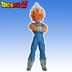 dragonball real works majin vegeta figure