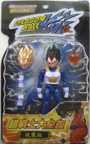 Dragonball Z Kai 4. 5 Vegeta W/saiyan Armor Version #2 Super-poseable Action Figure (ultimate Series)