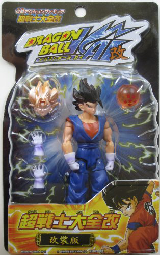 Dragonball Z Kai 4. 5 Vegito (version #1) Super-poseable Action Figure (ultimate Series)